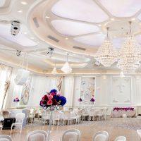 Tresor Le Palais Timisoara salon evenimente